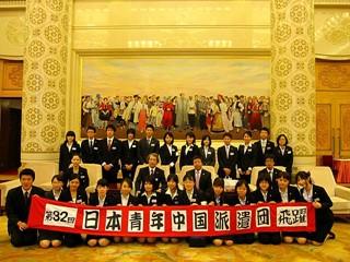 2010中国(人民大会堂内での集合写真).jpg