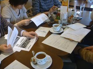 20120415しゃべり場 (2).JPG