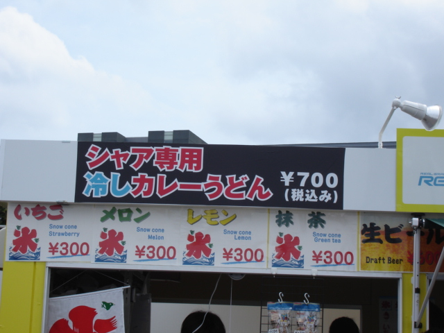 静岡ガンダム 004