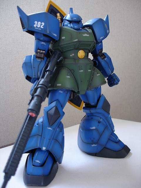 ガトーゲル 006