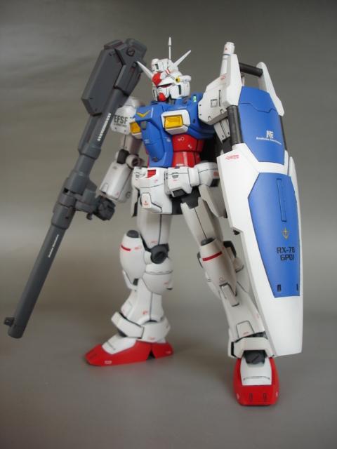 HGUC-GP01Fb 004