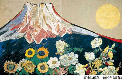 富士に献花 向日葵など