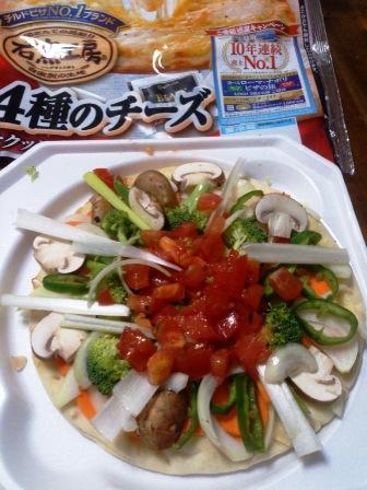 石窯ピザ+野菜350g