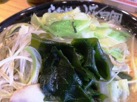 山盛り野菜味噌