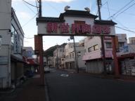 舞鶴新世界