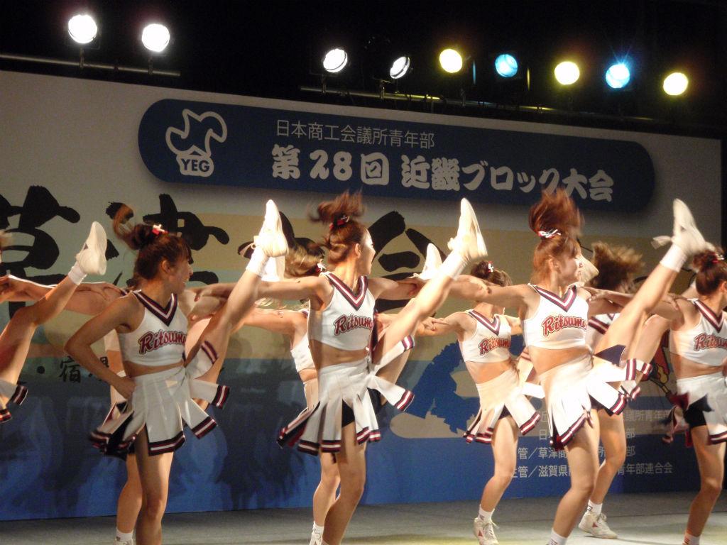 Y2010近畿 懇親会(チア)