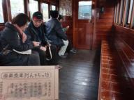 坊ちゃん列車車内と乗車券