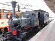 道後温泉駅に到着した坊ちゃん列車