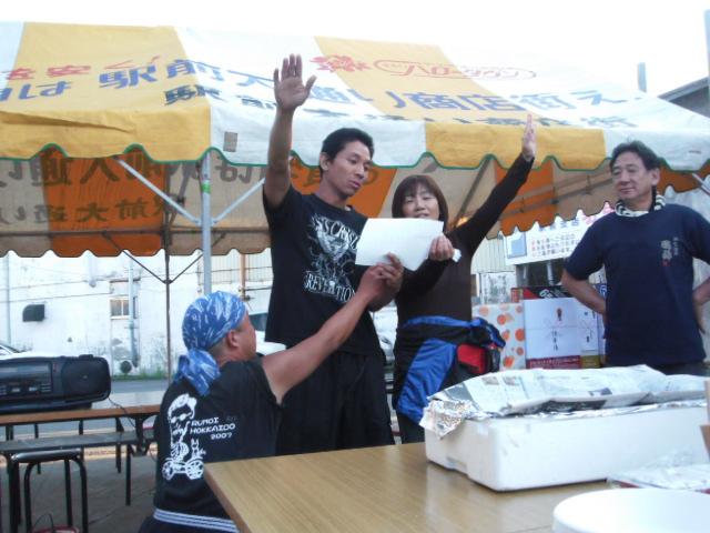2011_081923ハウス感謝祭0064