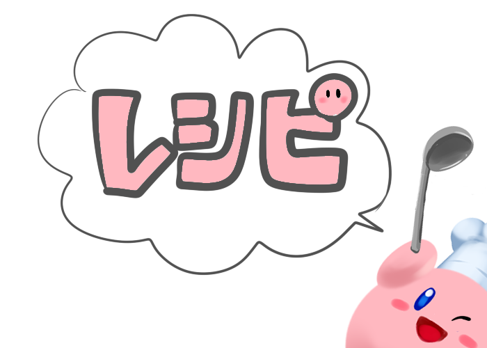 kirby-cooking02.png