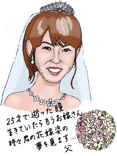 hitomi201210x.jpg