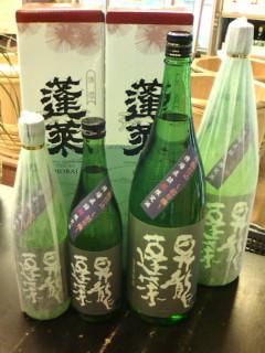 20120225昇龍蓬莱生もと