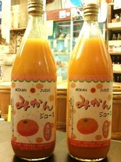 20120226みかんジュース