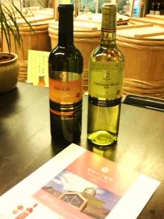 20120418高畠ワイン