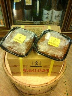 20120427丸高手前味噌