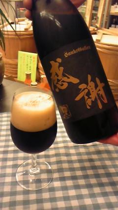20120429感謝黒1