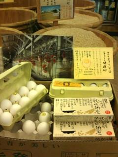 20120510米・卵・納豆