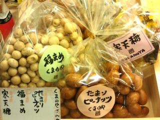 20120524伝統菓子