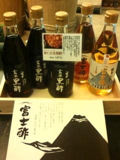 20120527富士玄米黒酢