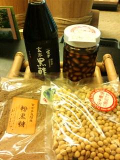 20120530酢大豆