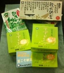 20120705夏こそ納豆!