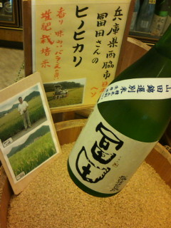 20120712冨田五割