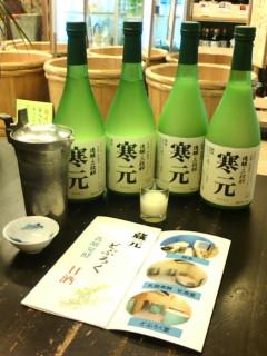 20120903寒元どぶろく