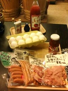 20120919米沢食肉公社 ハム・ベーコン・ウィンナー