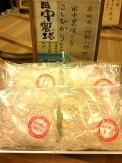 2012092019田中農場さん 米こうじ