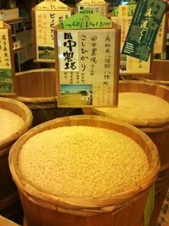 20121005新米 田中農場コシヒカリ