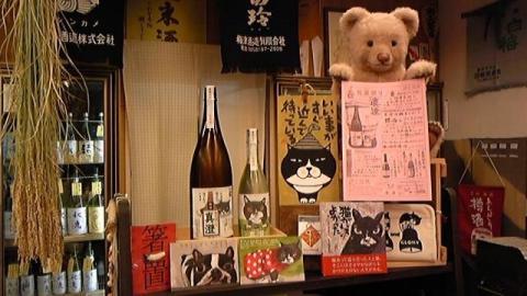 20121130高原鉄男さんのグッズ