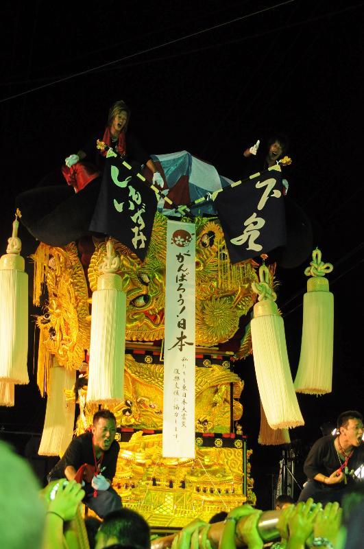 新居浜夏祭り 昭和通 下泉太鼓台