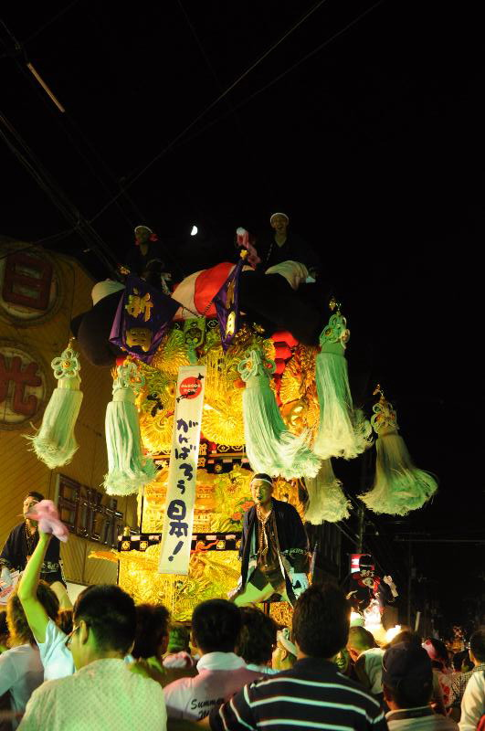 新居浜夏祭り 昭和通 多喜浜新田太鼓台