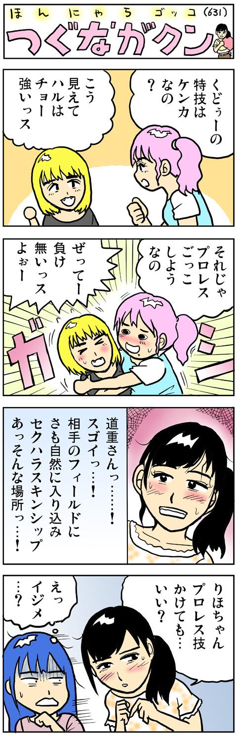 fc2-2011_1004-01.jpg