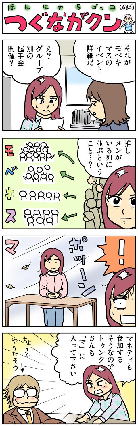 fc2-2011_1010-01.jpg