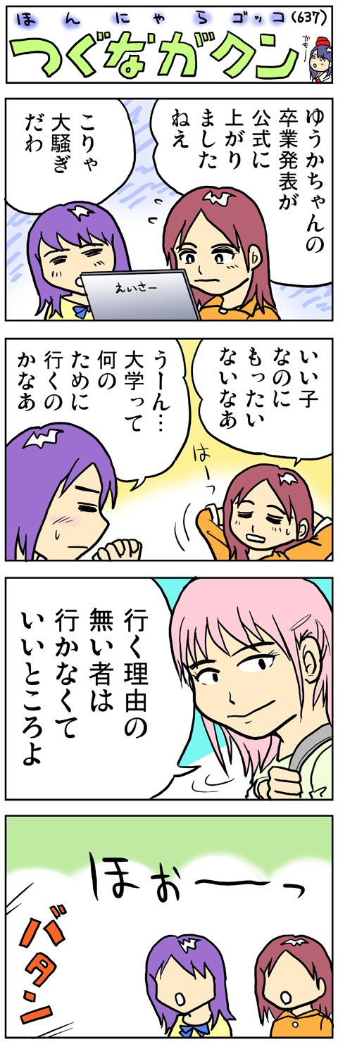 fc2-2011_1025-01.jpg