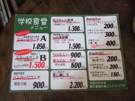blog6229.jpg