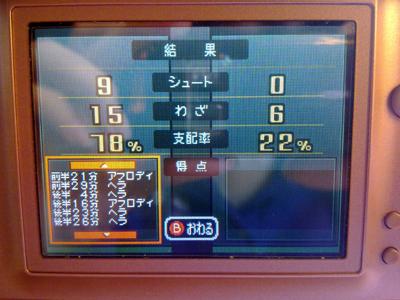 20101012425.jpg
