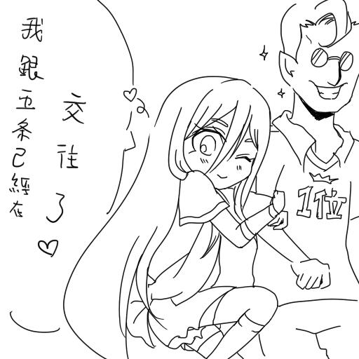 漫畫2_2