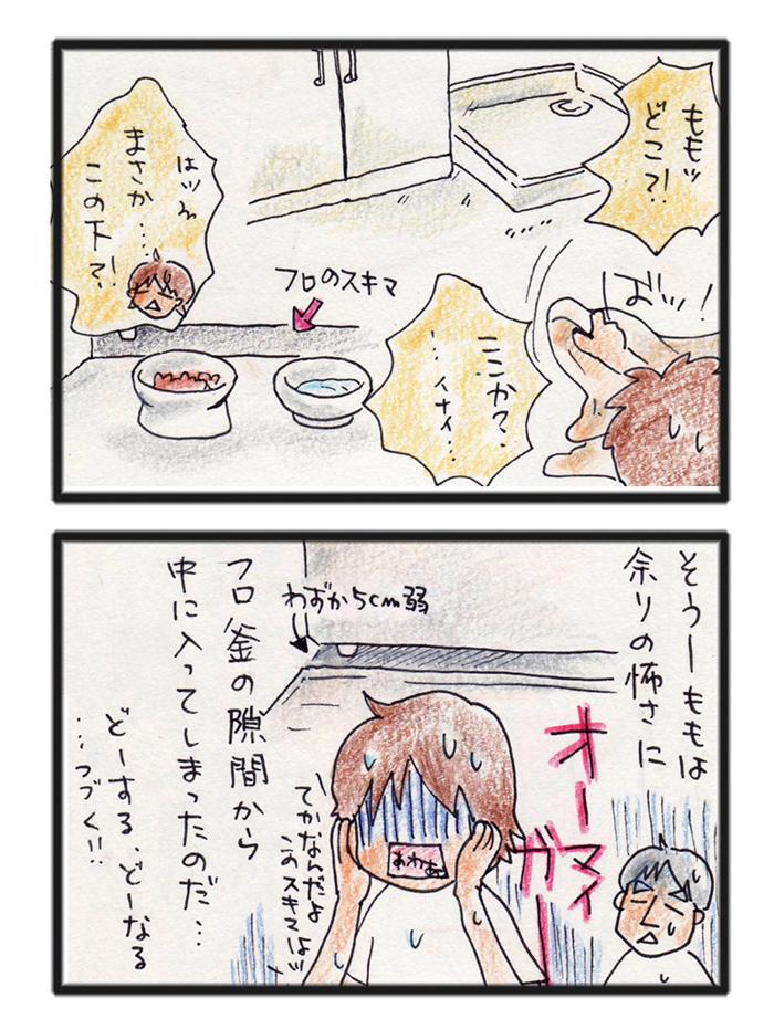 comic_4c_14093003.jpg