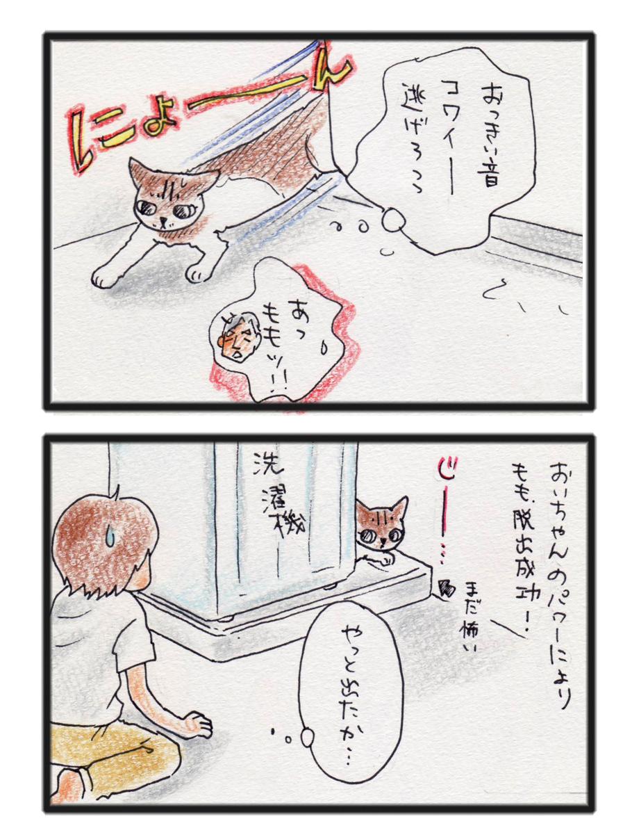comic_4c_14093103.jpg