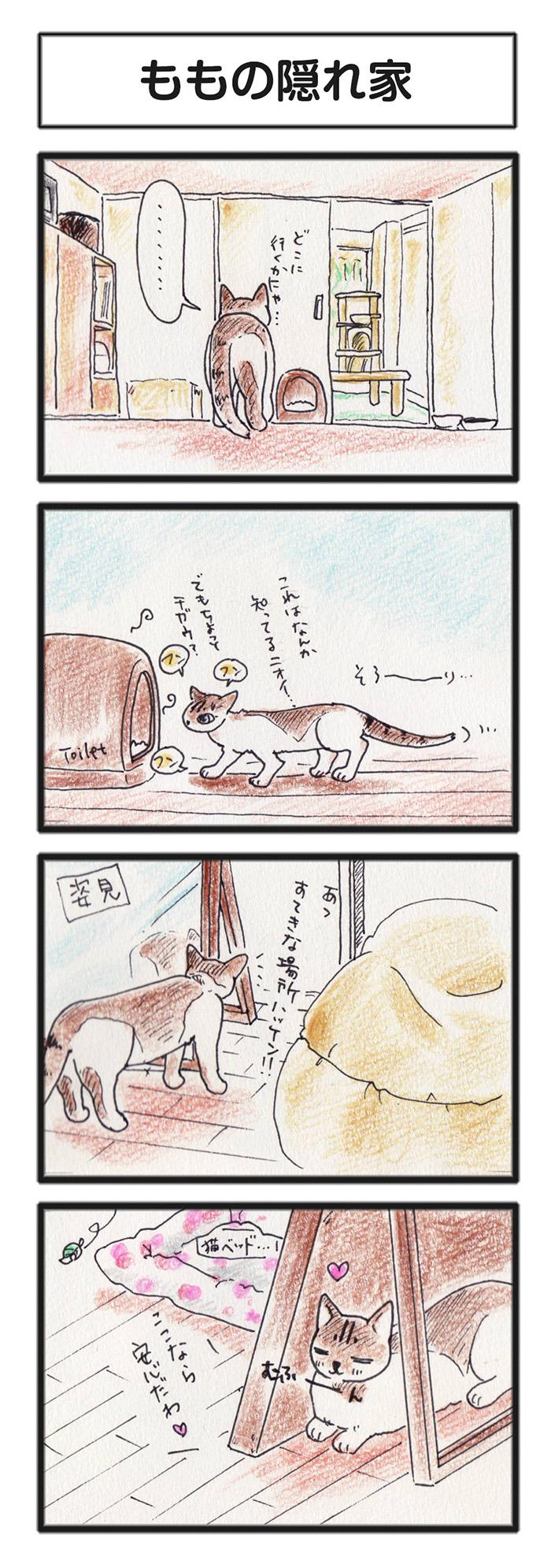 comic_4c_14100801.jpg