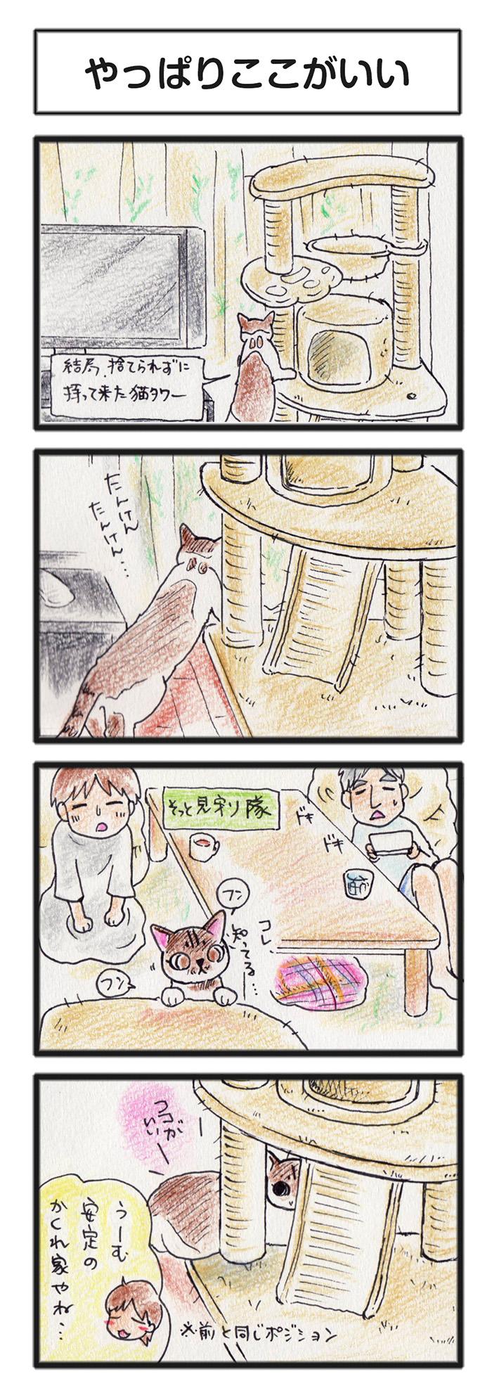 comic_4c_14101101.jpg