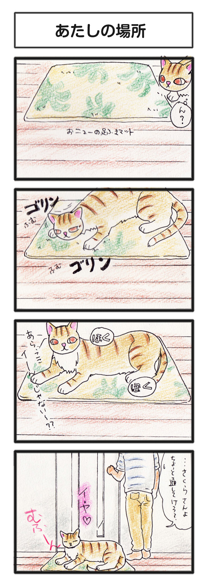 comic_4c_14101801.jpg