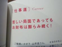 共働き兼業主婦の毎日♪育児と家計簿のキロク