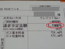 共働き兼業主婦の毎日♪子育てと家計簿のキロク