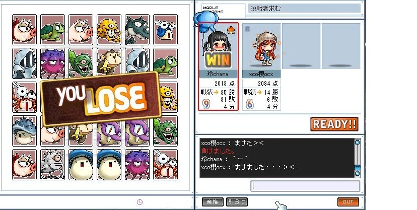 Maple110720_001757_20110720023725.jpg