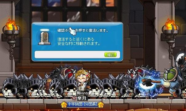 Maple110724_225421.jpg