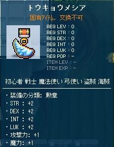Maple110726_010021.jpg