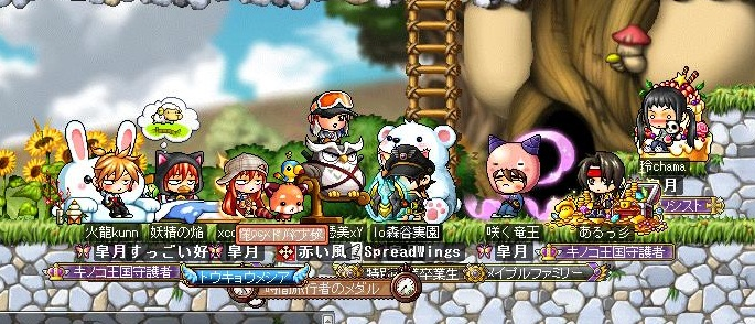 Maple110726_234926.jpg